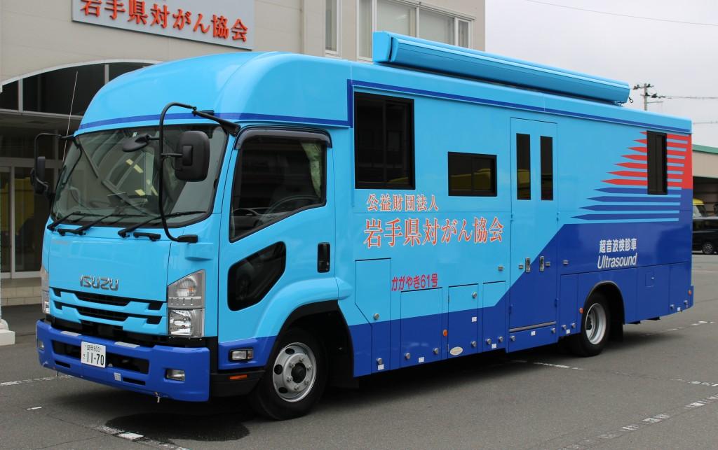 5P_検診車整備①